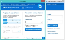 TeamViewer для Windows 7